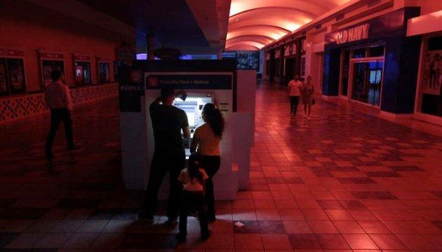Пожар на электростанции в Пуэрто-Рико оставила без света 3,5 миллиона человек