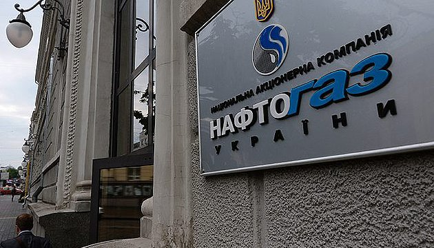 Paul Warwick becomes chairperson of Naftogaz supervisory board
