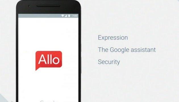 Google запустив «розумний месенджер». Сноуден не рекомендує