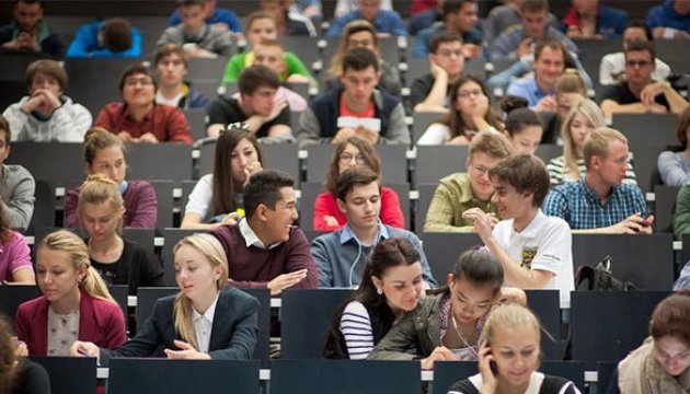 Уряд затвердив розмір мінімальної академстипендії