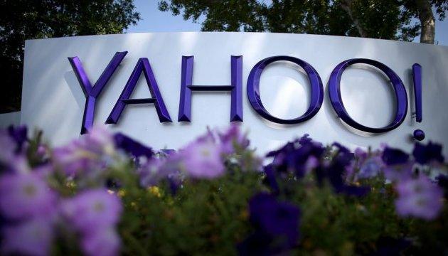 Yahoo заявила про нову крадіжку даних у понад 1 млрд користувачів