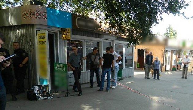 У Києві - знову розбійний напад на обмінник, злодія арештували