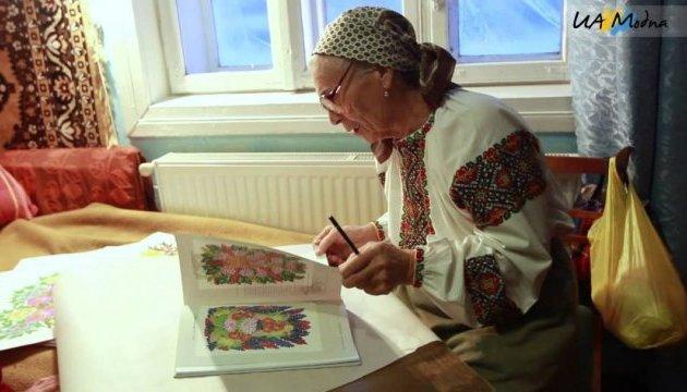 На Прикарпатті померла відома майстриня декоративного розпису