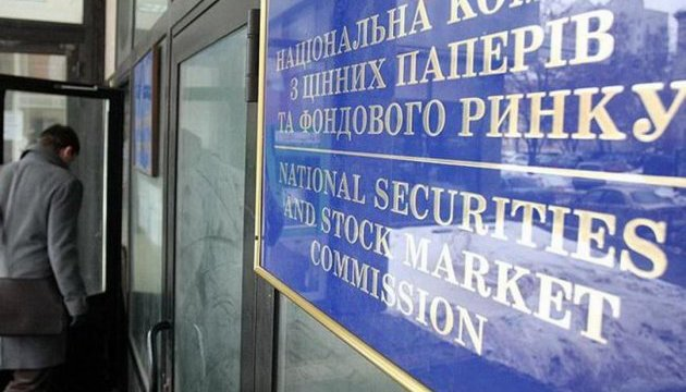 Учасникам фондового ринку слід звернути увагу на нові фінінструменти - Нацкомісія