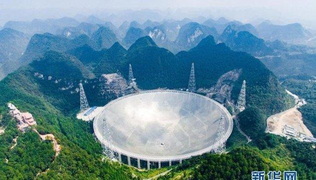 В Китае заработал радиотелескоп размером с 30 футбольных полей