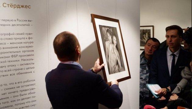 выставка фотографий в москве американского фотографа