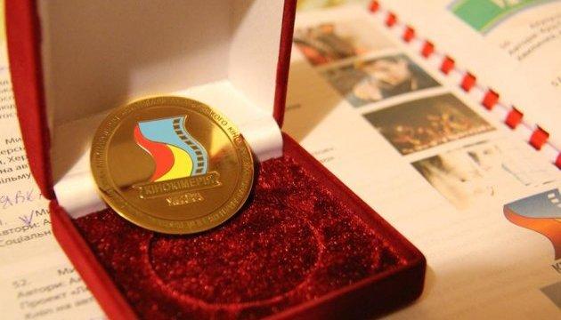 В Херсоне открылся Международный фестиваль любительского кино «Кинокиммерия»