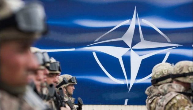 Stoltenberg:  NATO responds to Russia's military aggression against Ukraine