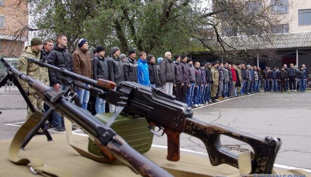 У Києві починається підготовка до призову
