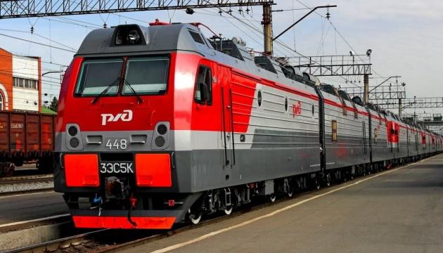 Россия объявила о запуске всех поездов в обход Украины