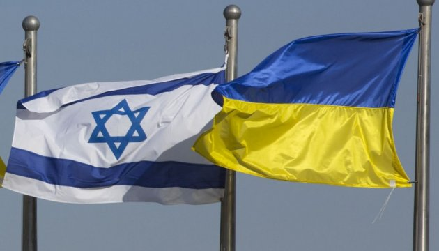 President Poroshenko to hold talks with Israeli President