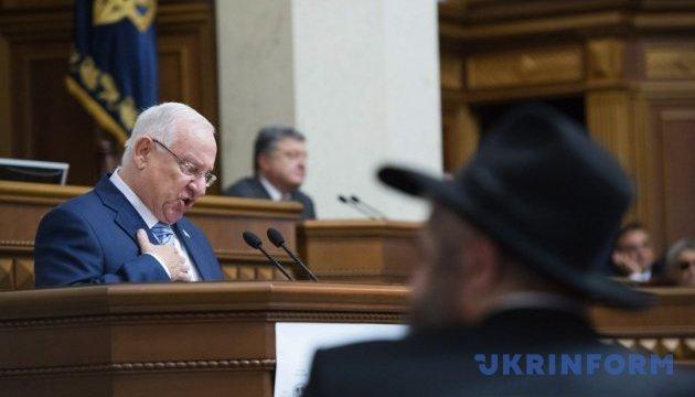 Президент Ізраїлю перервав візит до України через смерть Переса