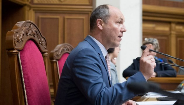 VR Chairman Parubiy to meet with ambassadors of G7 countries