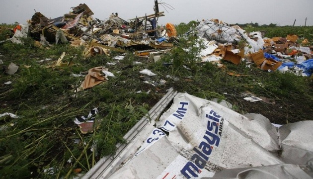 International investigators to search for new evidence in MH17 case in Ukraine