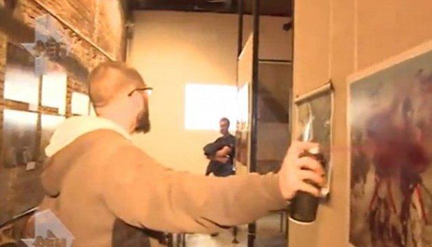 У Москві спаплюжили фотовиставку з українськими військовими