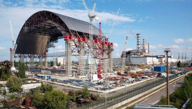 EBRD President: Construction of Chornobyl NPP's confinement financed by 40 countries