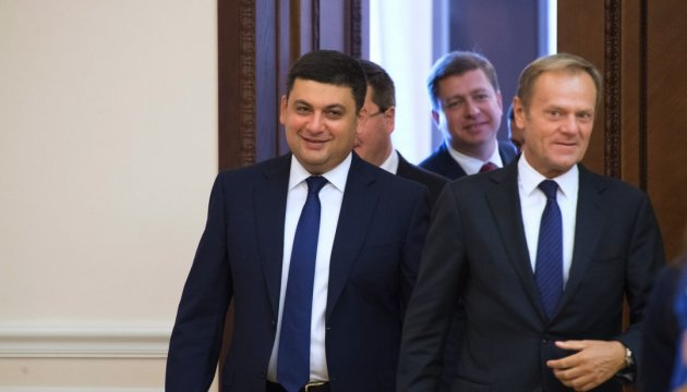 Groysman to meet with Tusk, Juncker this week