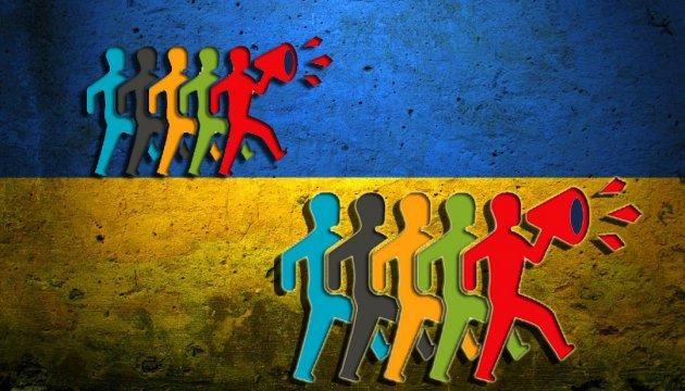 Українські політики починають відвертатися від активістів, які привели їх до влади