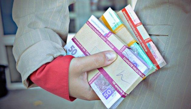 Торік українці несли гроші до банків більш охоче - експерт