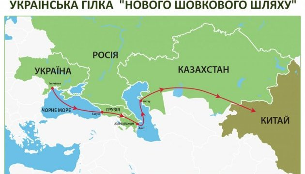 Шелковый путь укрепит отношения между Украиной и Китаем - посол Ду Вэй