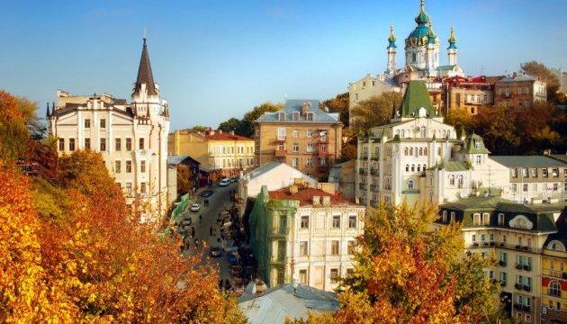 Европейские столицы подорожали, Киев - подешевел