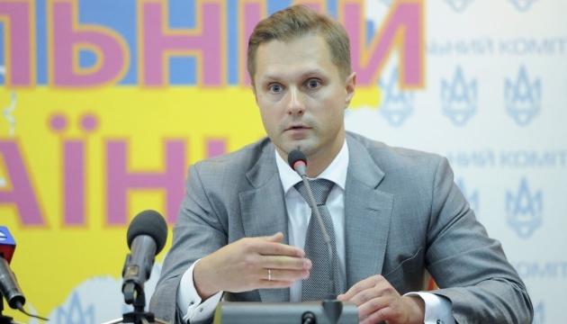 Рада отправила в отставку главу АМКУ Терентьева
