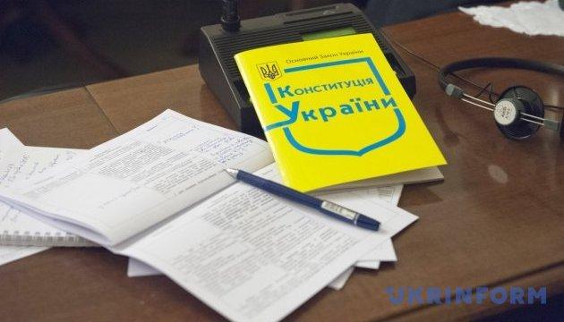 Порошенко привітав українців з Днем Конституції
