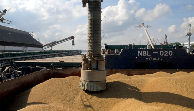 Ukraine already exported almost 6 mln tonnes of grains in 2018/2019 MY