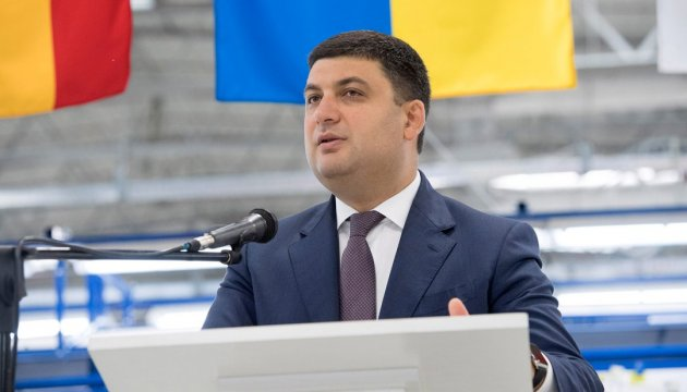 PM Groysman to pay working visit to France on October 27-28
