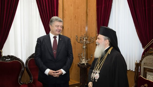 President meets with Patriarch of Jerusalem