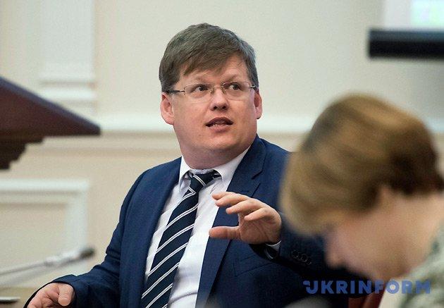На фото: Павло Розенко - міністр соціальної політики України