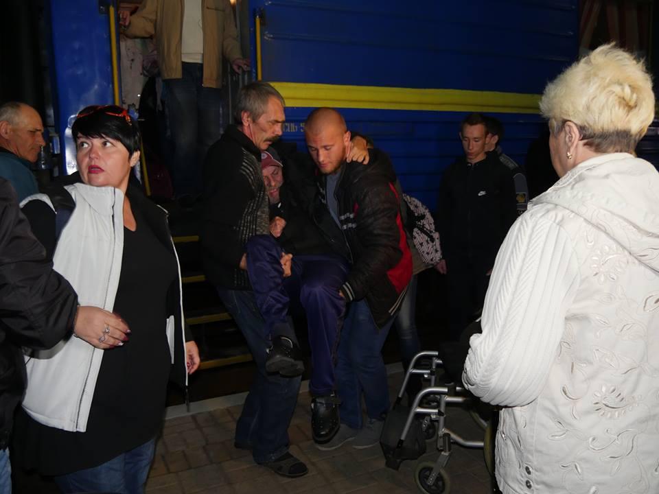 Донецкая область инвалиды знакомства