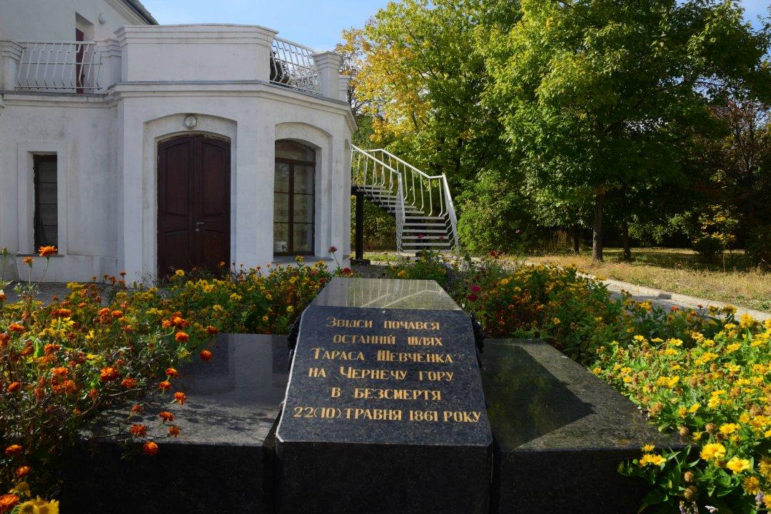 Меморіальна дошка, присвячена Шевченку, біля Канівського Успенського собору