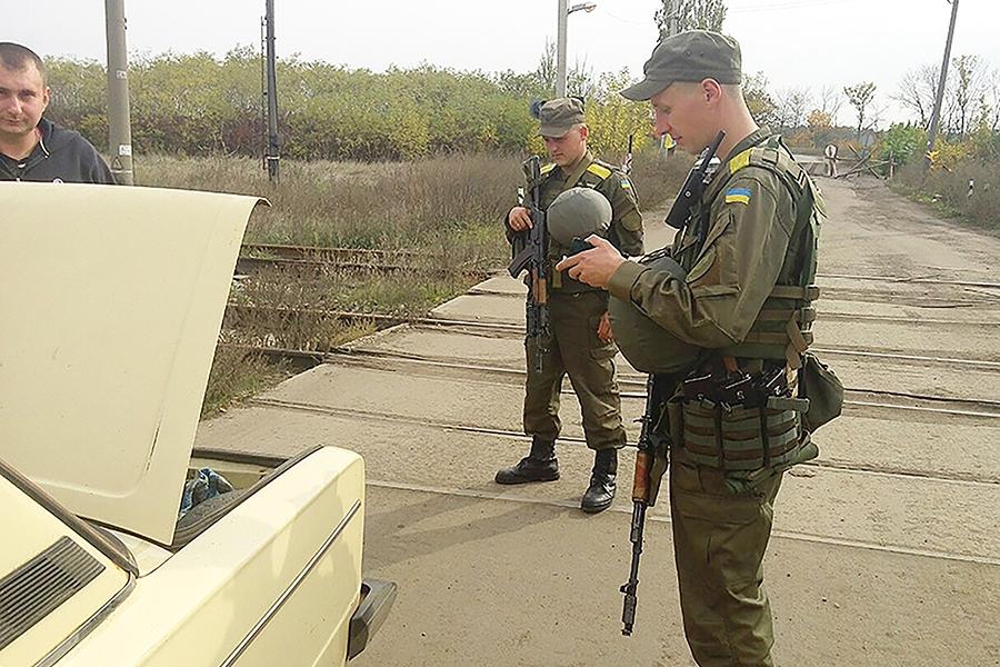 Фото: ngu.gov.ua