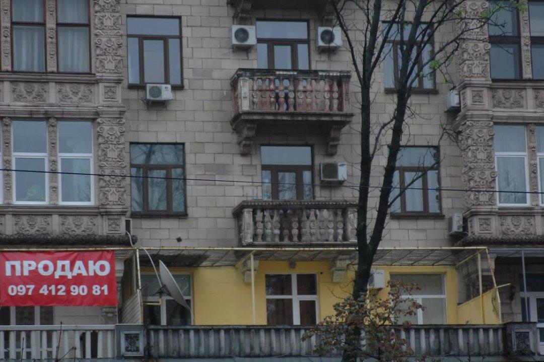 На фото: будинок на вулиці Хрещатик 29 - витвір