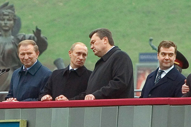 Фото: Weekly.ua