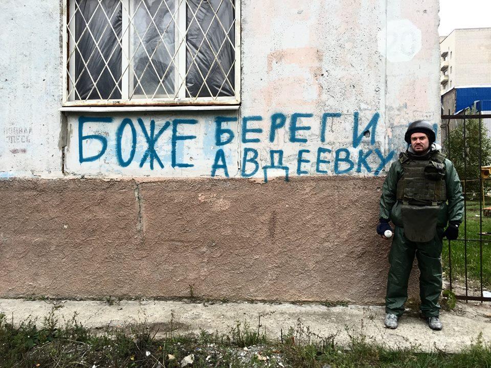 мурал у Авдеевке фото: Антон Кулеба