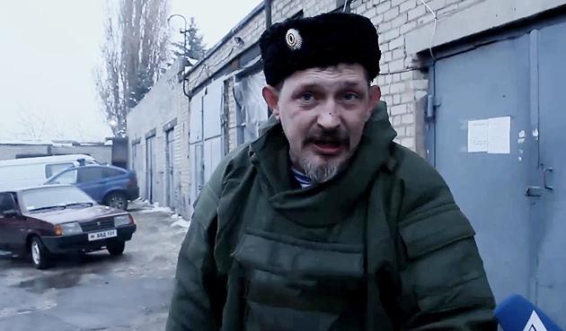Атаман Дремов