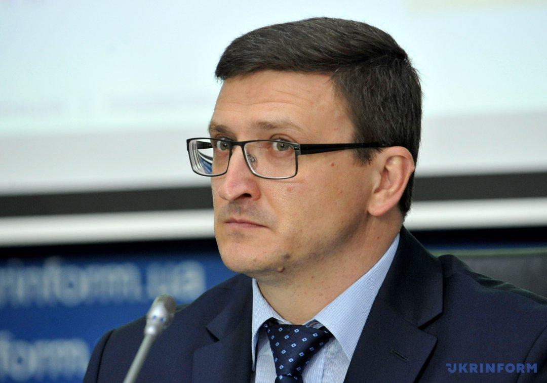 Василь Воскобойник