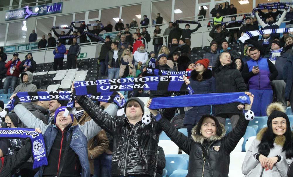 Фото: chernomorets.odessa.ua