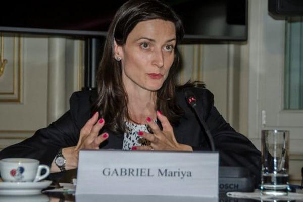 Марія Габріел
