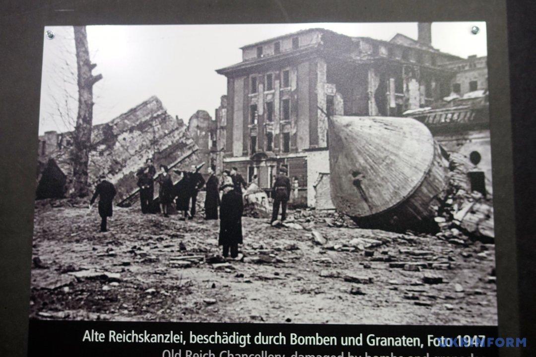 Вход в бункер в мае 1945 года