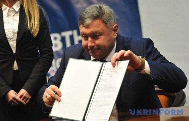 Юрій Гарбуз