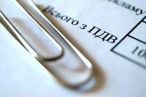 Нарахування ПДВ зросли на понад 20% - податкова