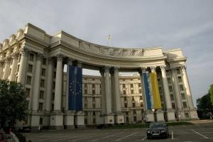 Ukraine weist russischen Diplomaten aus - diplomatische Note