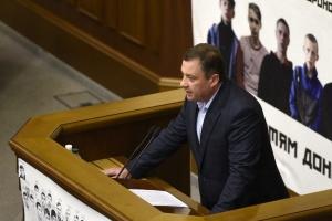 ГПУ оголосить Дубневичу підозру одразу у двох епізодах