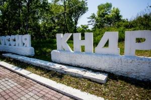Рибалки з КНДР поранили трьох російських прикордонників