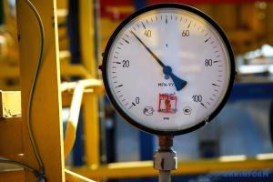 Оржель назвав умову, за якої Україна може розглянути газовий контракт із РФ