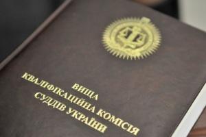 Суд просять заборонити Луцюку виконувати повноваження члена ВККС