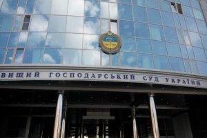"""Суд, що розглядає націоналізацію ПриватБанку, """"замінували"""" перед засіданням"""